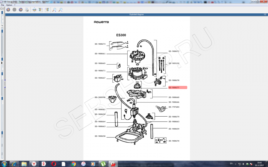 Клапан с сетчатым фильтром + прокладка кофеварки ROWENTA (Ровента) ES300, ES310. Артикул SS-988677